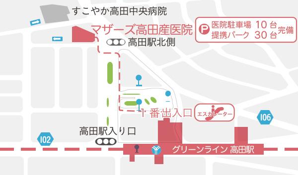 マザーズ高田産医院 周辺地図